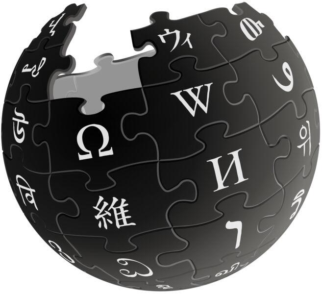 sinister wikipedia logo